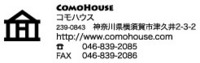 comohousesama31021.jpg