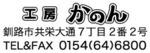 takahashisama201004.jpg