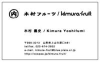 yoshidasama11021.jpg