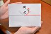 祝儀袋や香典袋の表書きには、慶弔スタンプが役に立ちます!筆ペンが苦手な方に