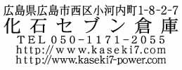 fujitasama21023.jpg