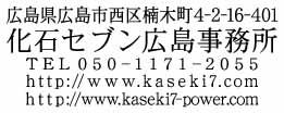 fujitasama31104.jpg