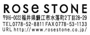 rosestone.jpg